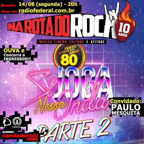 2017 08 14  flyer Festa Anos 80 2 BR