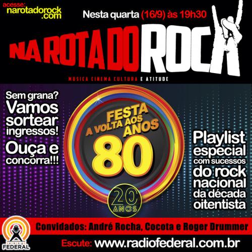 DivulgacaoRedesSociais-festa80-edicao20